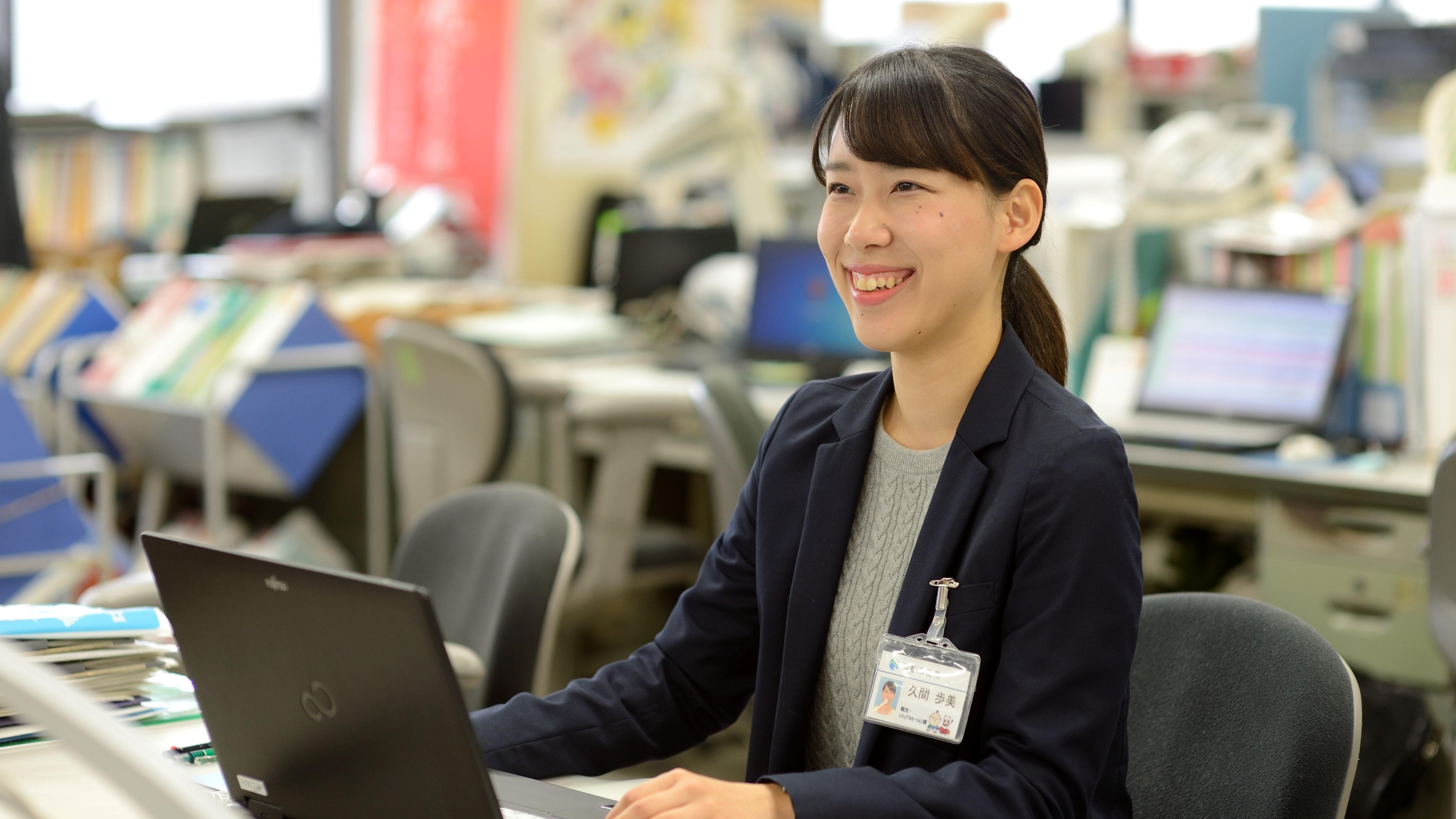 ◆浜松市役所・追加募集◆申込倍率を公表しました!