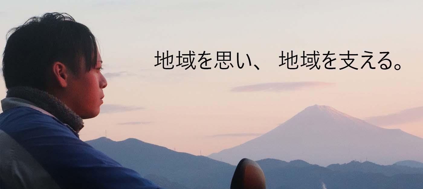 働く / 地域貢献 / 自分自身を知ろう! 江崎新聞店5DAYSインターンシップ