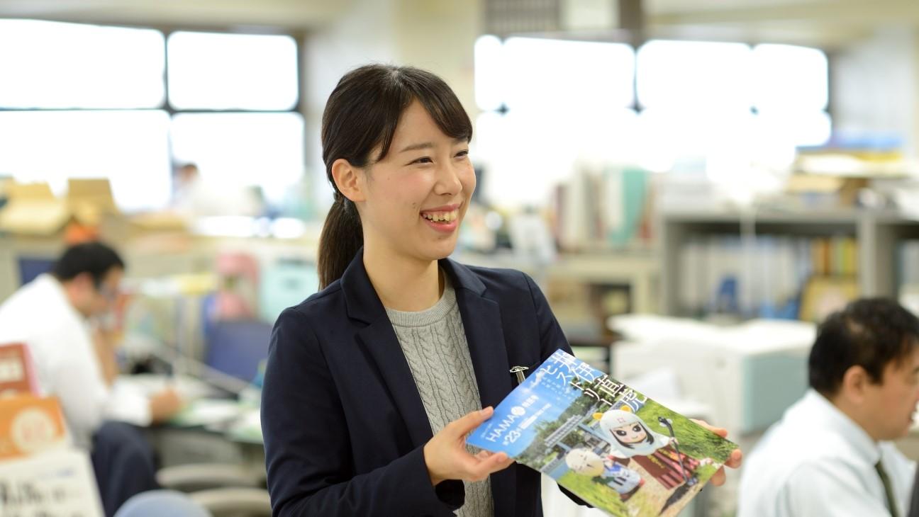 ◆浜松市役所・追加募集◆事務職の募集もあります!(9月13日更新)